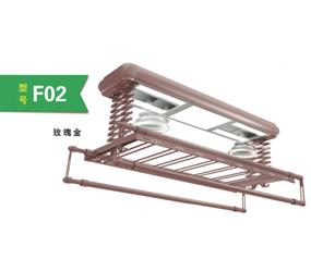 绿保晾衣机F02