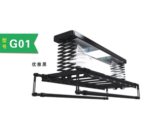 绿保晾衣机G01