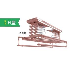 绿保晾衣机H型