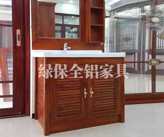 All aluminum bathroom cabinet